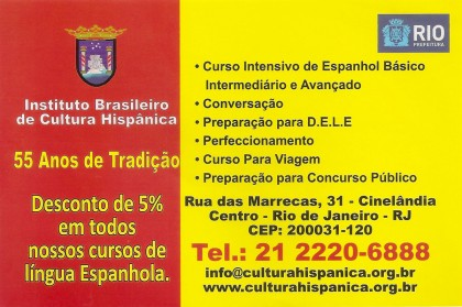 Flyer-Instituto-Cultura-Hispanica